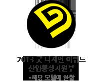 프리미넘 냉장고 브랜드 가치 1위 2014 대한민국 브랜드스타