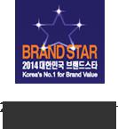 2015 대한민국 브랜드스타 1위
