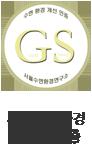 서울수면환경 연구소 인증